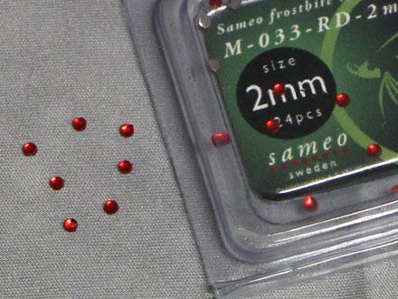 Rubiner 2mm