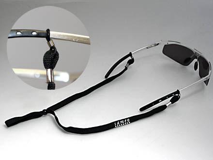 Glasögonsnodd med stålfjäderhållare