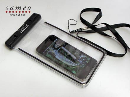 Skyddsfodral för mobil